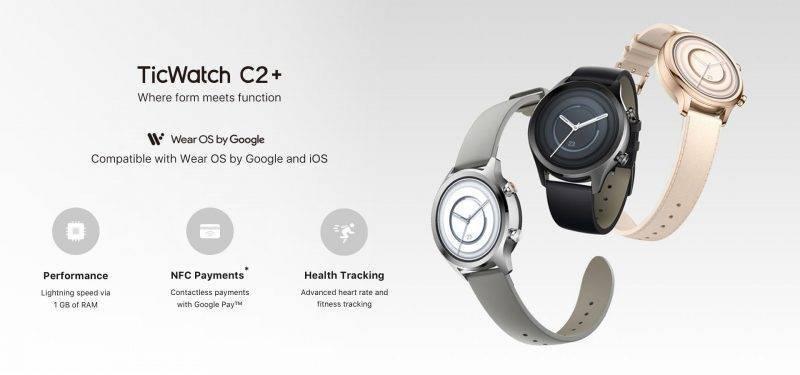TicWatch C2 Plus Wear OS Smartwatch Electronics Watches